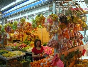 Singapore Fat Fat Fruits Stall, Ang Mo Kio Toa Payoh Vets
