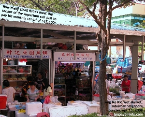 Rarely seen aquarium stall selling ornamental fish in a Singapore wet market, Singapore