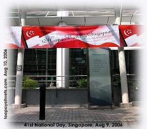 A treasure house of knowledge if you have time. The National Library Victoria St. Singapore. Toa Payoh Vets