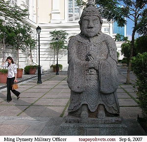 Ming Dynasty Military Officer, Singapore Asian Civilisation Museum, Toa Payoh Vets