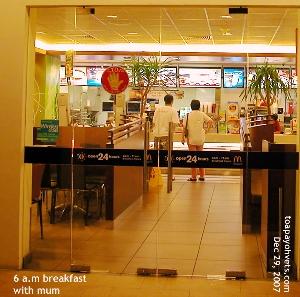 McDonald's breakfast with mum. Toa Payoh Vets