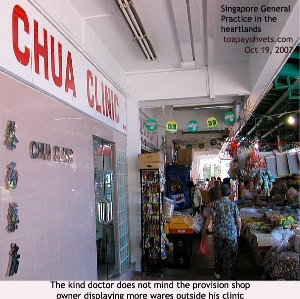 Human medical general practice and provision shop. Singapore. Toa Payoh Vets