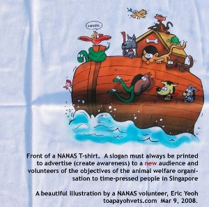 An animal welfare organisation must advertise its services with slogan in T-shirts at every opportunity. Toa Payoh Vets