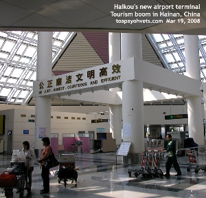 Haikou Airport. Tiger Airways is only direct Singapore-Hainan flight in Mar 2008. Toa Payoh Vets
