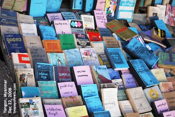 http://www.sinpets.com/dogpix/20081234Yangon_Myanmar_Roadside_Books_For_Sale_ToaPayohVets.jpg