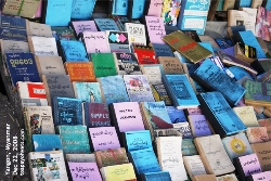 Dec 22, 2008l. Old text books for sale at the road side. Myanmar, Yangon. Toa Payoh Vets.