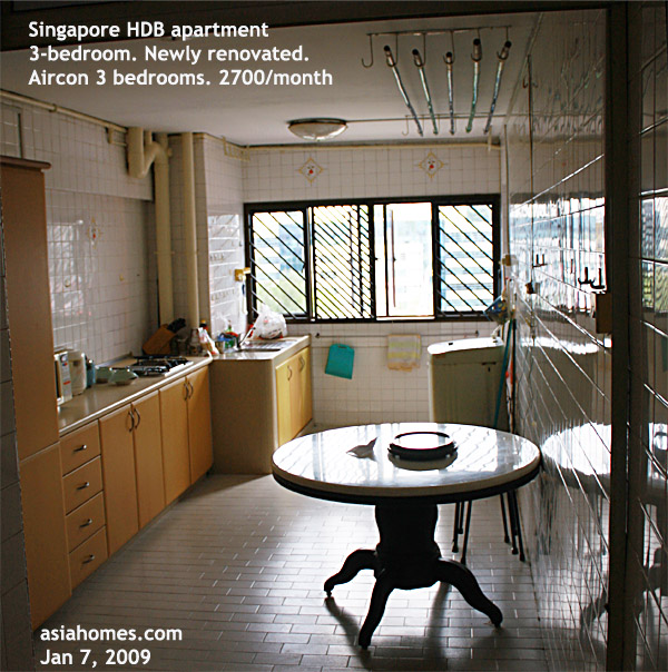 Apartment Rental Agency: 1135Singapore Alocassia Apartments, Serviced, Singapore